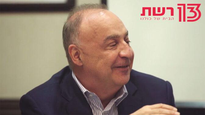 לן בלווטניק, בעל השליטה בערוץ רשת 13 (צילום מסך מעובד)