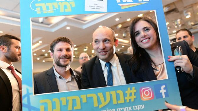מימין: איילת שקד, נפתלי בנט ובצלאל סמוטריץ', באירוע של מפלגת ימינה, פברואר 2020 (צילום: תומר נויברג)