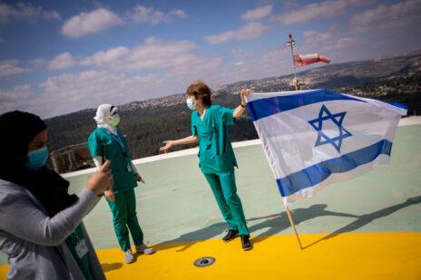 יום העצמאות על גג הדסה עין-כרם. ירושלים, 29.4.2020 (צילום: יונתן זינדל)