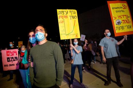 מחאת המתמחים, תל-אביב, 9.5.20 (צילום: מרים אלסטר)