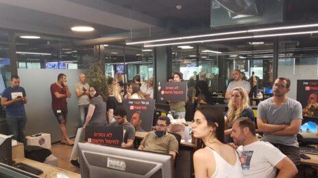 עובדי חדשות 13 בשביתת המחאה נגד תוכנית הקיצוצים של ההנהלה. משרדי החברה, 20.5.2020