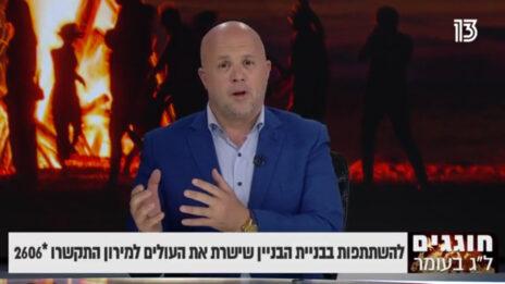 """המנחה מנחם טוקר, מתוך המשדר השיווקי של ערוץ 13 וישיבת אור הרשב""""י (צילום מסך)"""