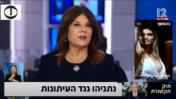 """רינה מצליח למען חופש העיתונות, 12.6.2020 (צילום מסך: """"אולפן שישי"""")"""