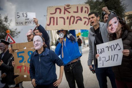 יוסי דורפמן (מימין, באפור) בהפגנה נגד מחירי הגז הטבעי. ירושלים, מרץ 2017 (צילום: יונתן זינדל)