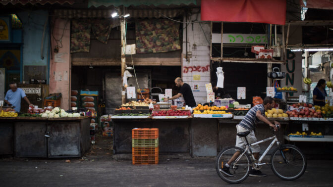 שוק הכרמל בתל-אביב, 2018 (צילום: הדס פרוש)