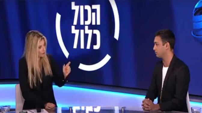 """יונתן אגרוקר וסיון כהן בתוכנית """"הכל כלול"""" ברשת 13 (צילום מסך)"""
