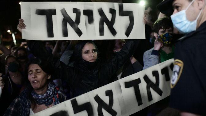 הפגנה מחוץ לביתו של השר לביטחון פנים אמיר אוחנה בעקבות הרג איאד אלחלאק, 31.5.2020 (צילום: תומר נויברג)