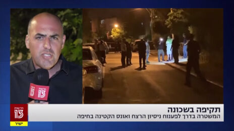 כתב חדשות 13 אלי לוי מדווח על שחזור האונס בחיפה. מתוך מהדורת החדשות ששודרה בערוץ 13 ב-8 ביוני 2020 (צילום מסך)