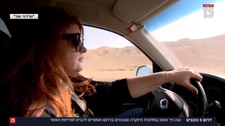 נגה ניר-נאמן בכתבה הממוחזרת (צילום מסך מתוך שידורי ערוץ 13)