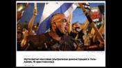 """""""הפגנת האימים של השמאל הקיצוני"""", כותרות הדיווח באתר ערוץ 9 על הפגנת העצמאים (צילום מסך)"""