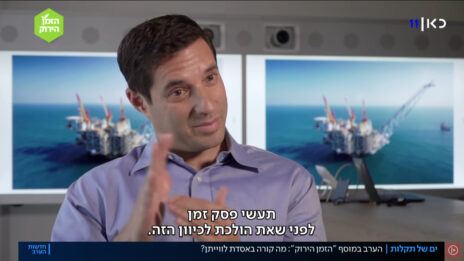 ביני זומר, מנהל נובל-אנרג'י בישראל, מאיים על עיתונאית כאן 11 יפעת גליק בשידור (צילום מסך)