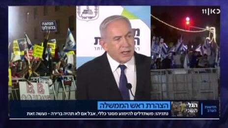 חדשות כאן 11 מפצלים את המסך ומראים את ההפגנות מול מעון ראש הממשלה, לצד ההצהרה שהוא מוסר, 23.7.20 (צילום מסך)