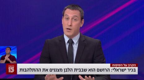 ברק רביד בחדשות 13 (צילום מסך)
