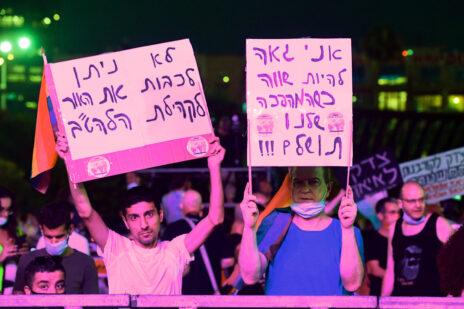 אירוע גאווה בתל-אביב, 28.6.2020 (צילום: אבשלום ששוני)