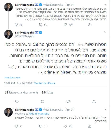 """הציוצים בגינם נתבע יאיר נתניהו ע""""י עמותת """"חוזה חדש"""" (צילום מסך)"""