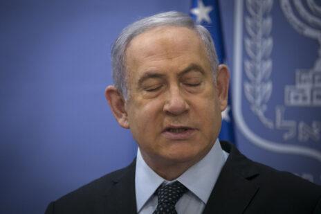 ראש ממשלת ישראל, בנימין נתניהו, במהלך מסיבת עיתונאים. ירושלים, 30.6.2020 (צילום: אוליבייה פיטוסי)