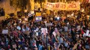 הפגנה נגד ממשלת נתניהו מול מעון ראש הממשלה בירושלים, 23.7.20 (צילום: יונתן זינדל)