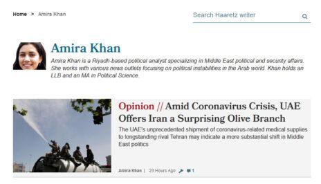 """דף הכותבת של """"אמירה חאן"""" באתר """"הארץ"""" באנגלית (צילום מסך)"""
