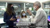 """יורם לס, גליה רהב ואילן לוקאץ' בכתבת """"אולפן שישי"""". ערוץ 12, 17.7.2020 (צילום מסך)"""
