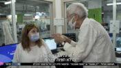 """יורם לס וגליה רהב בכתבת """"אולפן שישי"""". ערוץ 12, 17.7.2020 (צילום מסך)"""