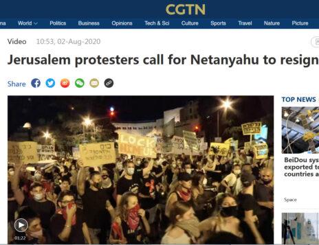 """סין: """"המפגינים בירושלים קוראים לנתניהו להתפטר"""", CGTN"""