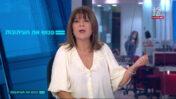 """רינה מצליח בתוכנית """"פגוש את העיתונות"""" של חדשות 12, מיד לאחר שסיימה להקריא תגובה שקרית של הליכוד לדבר מה שכלל לא שודר (צילום מסך)"""