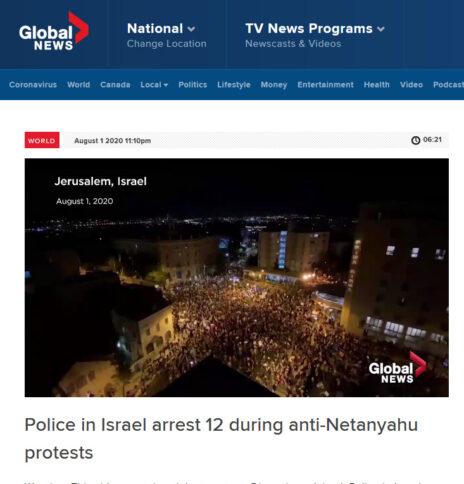 """קנדה: """"המשטרה בישראל עצרה תריסר בהפגנות נגד נתניהו"""", גלובל-ניוז"""