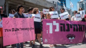 הפגנה מול בית המשפט המחוזי בתל-אביב בעת משפטו של אלון קסטיאל, 19.6.18 (צילום: תומר נויברג)