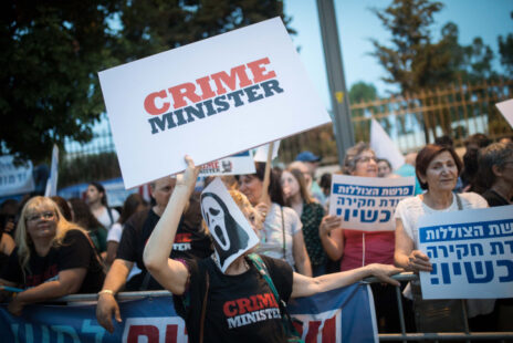 מחאה נגד נתניהו מול מעון ראש הממשלה בירושלים, 30.5.19 (צילום: הדס פרוש)