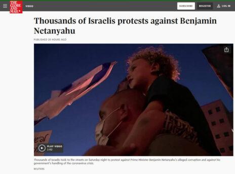 """קנדה: """"אלפי ישראלים מוחים נגד נתניהו"""", """"דה גלוב אנד דה מייל"""""""