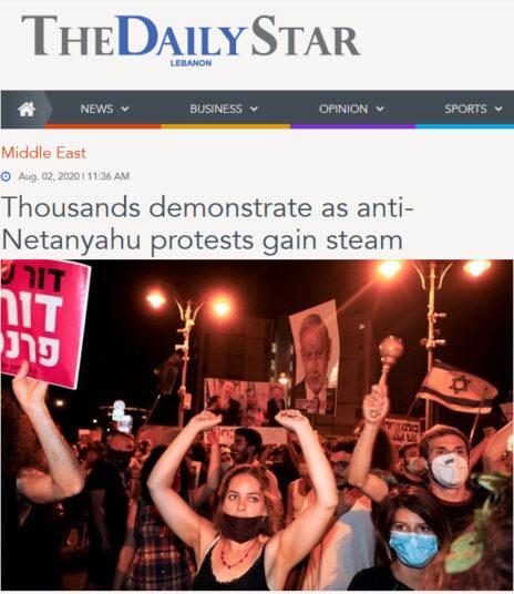 """לבנון: """"אלפים הפגינו בעוד המחאות נגד נתניהו צוברות כח"""", """"דיילי סטאר"""""""