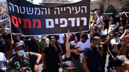 הפגנה ביפו נגד הכוונה להרוס את בית הקברות אל-אסעאף, 26.6.2020 (צילום: תומר נויברג)
