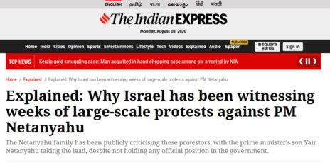 """""""פרשנות: מדוע ישראל חווה שבועות של מחאה בקנה מידה גדול נגד ראש הממשלה נתניהו"""", סיקור המחאה ב""""אינדיאן אקספרס"""""""