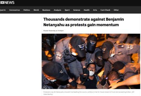 """""""אלפים מפגינים נגד נתניהו בעוד המחאות מקבלות מומנטום"""", דיווח ברשות השידור האוסטרלית"""