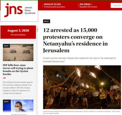 """תריסר נעצרו בעת ש-15 אלף התגודדו סביב מעון נתניהו בירושלים"""", סוכנות הידיעות היהודית JNS"""