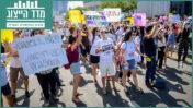 הפגנה של עובדים סוציאליים, תל-אביב, 19.7.20 (צילום: אבשלום ששוני)