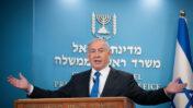 ראש הממשלה בנימין נתניהו מודיע על ההסכם עם איחוד האמירויות (צילום: יונתן זינדל)