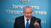 ראש ממשלת ישראל, בנימין נתניהו, מודיע על ההסכם עם איחוד האמירויות הערביות. ירושלים, 13.8.2020 (צילום: יונתן זינדל)