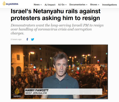 קטאר: סיקור ההפגנות בירושלים ברשת אל-ג'זירה, 2.8.2020