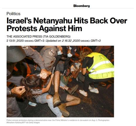 ארצות-הברית: סיקור ההפגנות בירושלים ברשת בלומברג, 2.8.2020