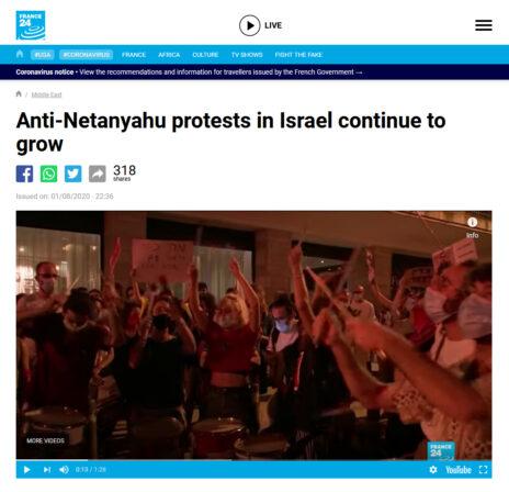 צרפת: סיקור ההפגנות בירושלים ברשת France24, 2.8.2020