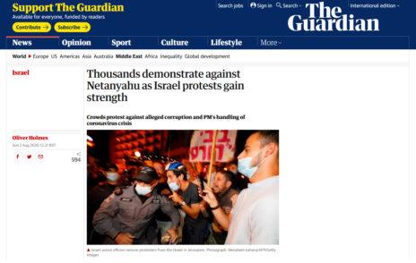"""בריטניה: סיקור ההפגנות ב""""גרדיאן"""", 2.8.2020"""