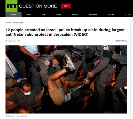 רוסיה: סיקור ההפגנות בירושלים ב-RT, רשת התקשורת של הקרמלין, 2.8.2020