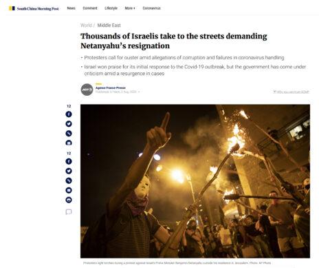 """הונג-קונג: סיקור ההפגנות בירושלים ב""""סאות צ'יינה מורנינג פוסט"""", 2.8.2020"""