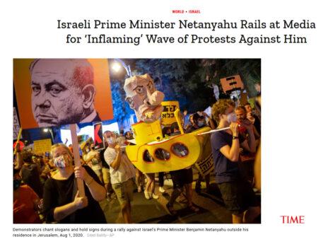 """ארצות-הברית: סיקור ההפגנות בירושלים ב""""טיים"""", 2.8.2020"""