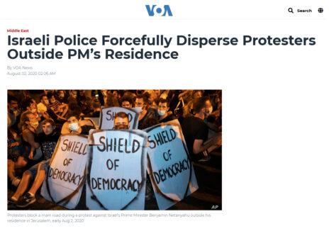 """ארצות-הברית: סיקור ההפגנות בירושלים ב""""קול אמריקה"""", הרשת הבינלאומית של הממשל האמריקאי, 2.8.2020"""