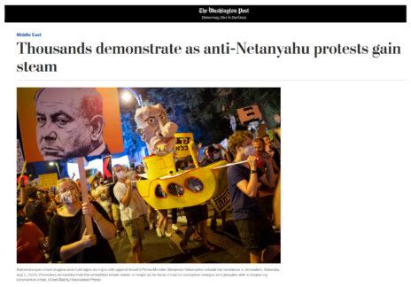 """ארצות-הברית: סיקור ההפגנות בירושלים ב""""וושינגטון פוסט"""", 2.8.2020"""