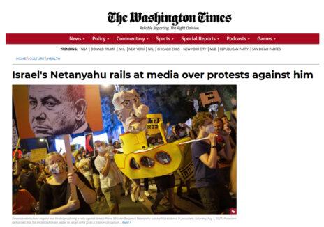 """ארצות-הברית: סיקור ההפגנות בירושלים ב""""וושינגטון טיימס"""", 2.8.2020"""