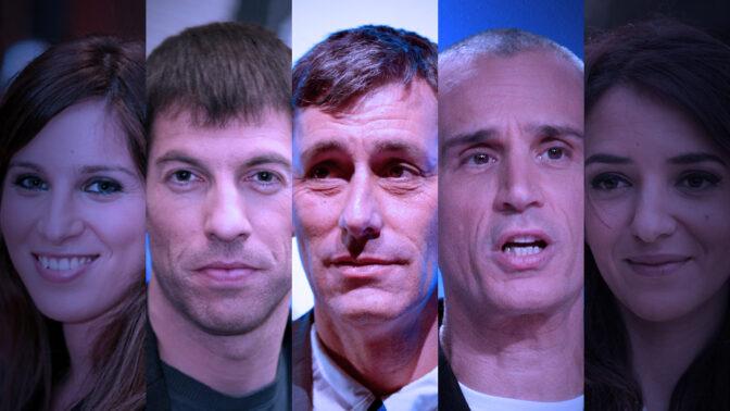 מימין: לוסי אהריש, אברי גלעד, יואב לימור, חיים אתגר והילה קורח (צילומים: פלאש 90)