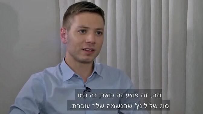 יאיר נתניהו (צילום מסך מראיון בערוץ 20)